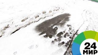 Морозы в Казахстане отступят в начале недели - МИР 24