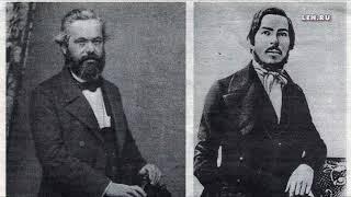 Марксизм - наука и мировоззрение. Рижский марксистский кружок