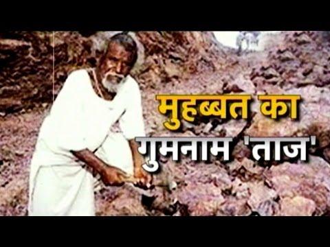 Aamir visits 'Mountain