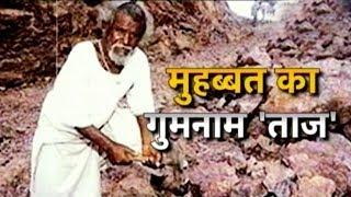 Aamir visits 'Mountain Man' village
