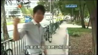 ATV《時事追擊》苦等資源的朗屏邨公園 9-6-2011