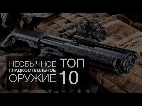 Турецкое гладкоствольное охотничье ружье - Huglu 103 C