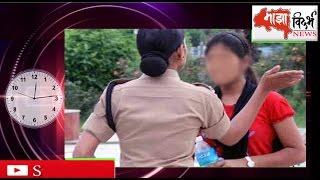 Nagpur News | Vidarbha News | SuperFast News |