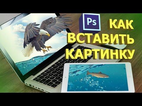 Рамки для фото Вставить фото в картинку онлайн