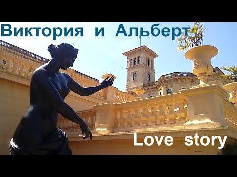 История романса -