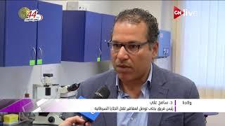 ولادنا    د. سامح علي.. رئيس فريق بحثي توصل لعقاقير تقتل الخلايا السرطانية