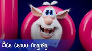 Буба - Все серии подряд + 19 серий Готовим с Бубой - Мультфильм для детей