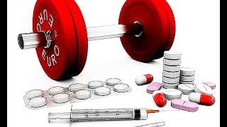 #WADA Запрещенный допинг