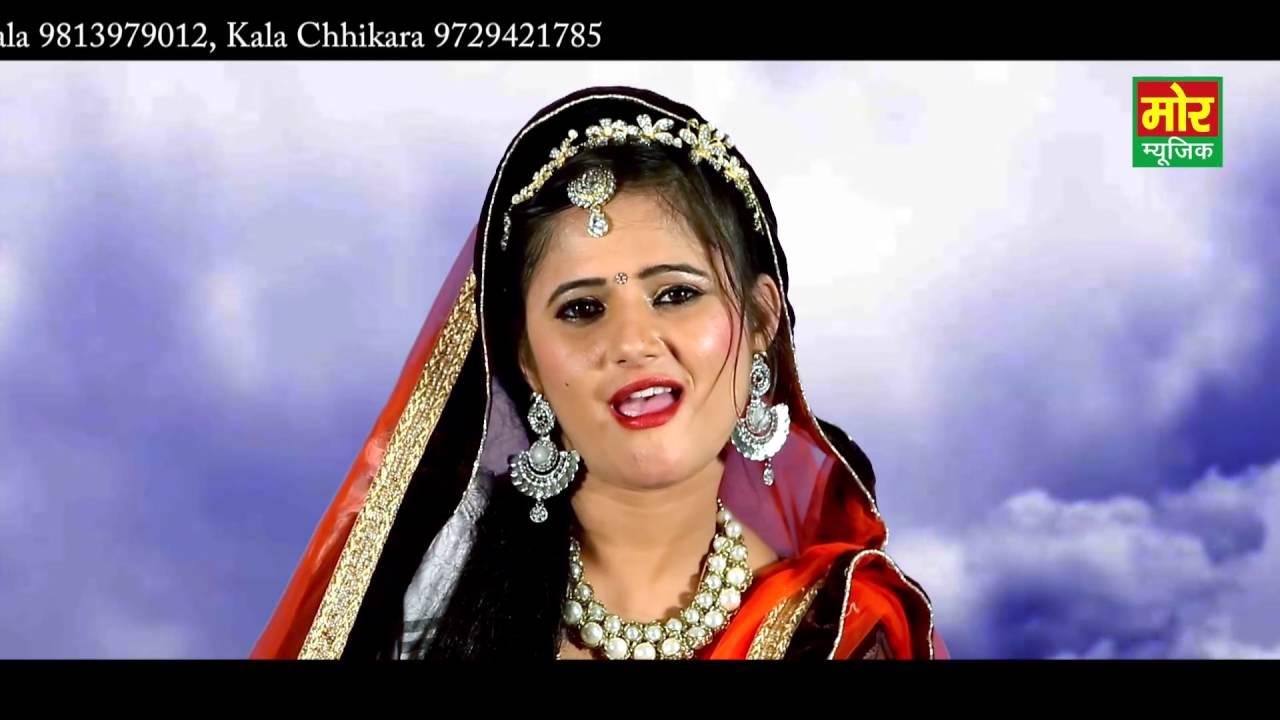 Pyasa Bhola    Anjali Raghav & Situ    Latest Bhole Song 2016    Mor Music