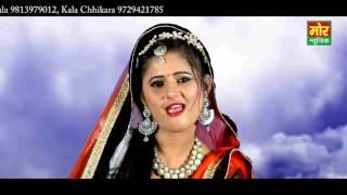Pyasa Bhola Anjali Raghav amp Situ Latest Bhole Song 2017 Mor Musica