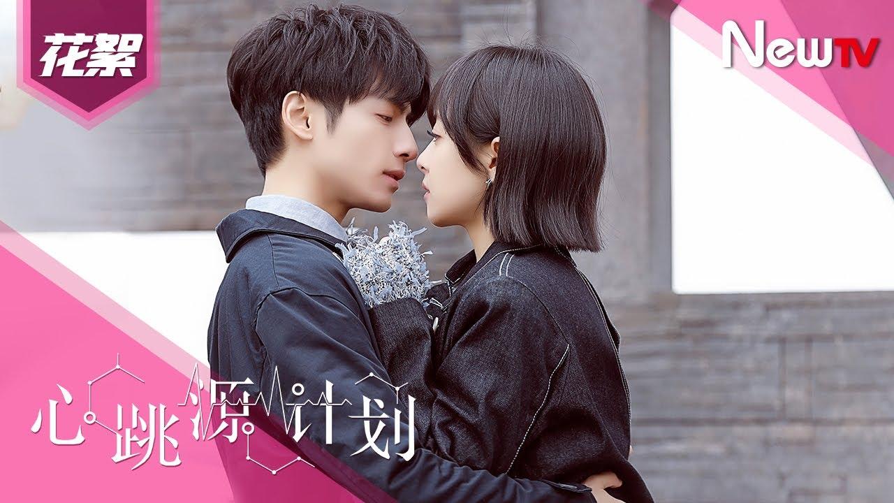 心跳源計劃 官宣預告(靜音版本) - YouTube