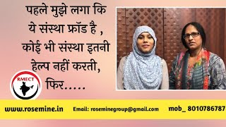 A girl student from Mirzapur UP says...