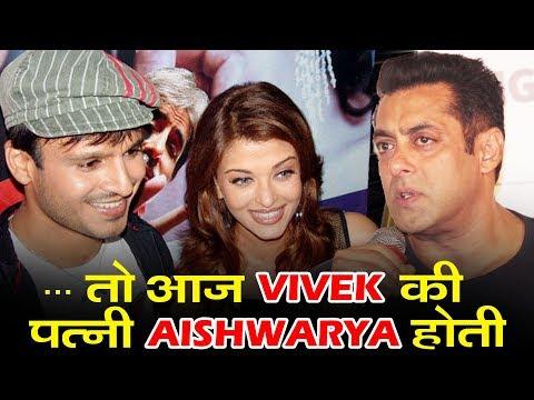Vivek Oberoi's Mistake Reason For Breakup With Aishwarya Rai