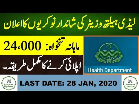 LHV Jobs 2020 - Lady Health Worker Punjab jobs (1500 Seats) By Education Updates