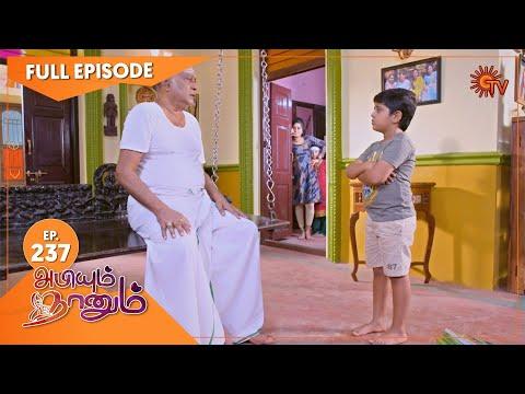 Abiyum Naanum - Ep 237   05 August 2021   Sun TV Serial   Tamil Serial