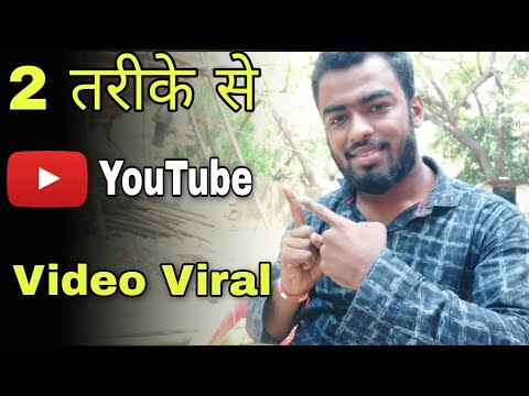How To Make Youtube Videos viral | Best Trick Ever