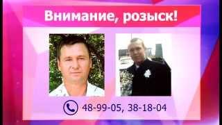 """""""Место происшествия"""" выпуск 15.10.2014"""