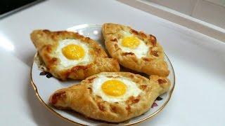 Хачапури с яйцом по-аджарски