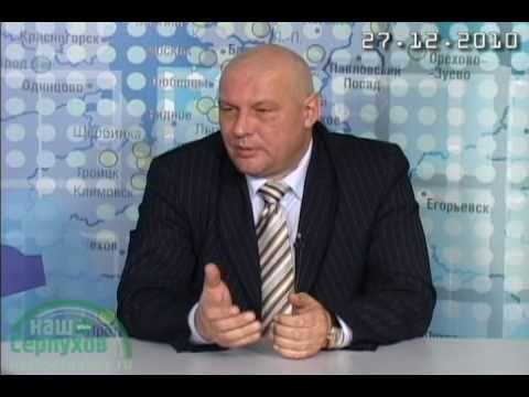 Массовые беспорядки в Серпухове и работа милиции
