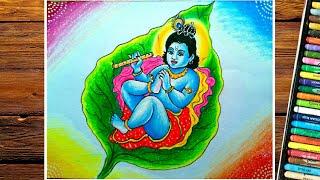 Krishna drawing ||Janmashtami drawing||jhulan yatra