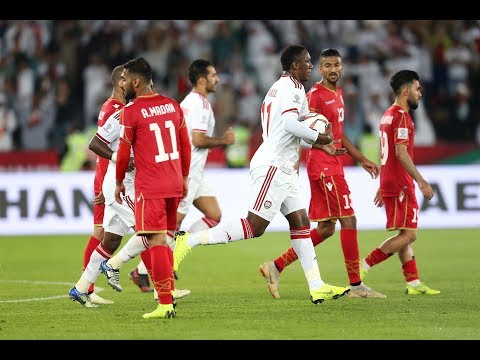United Arab Emirates 1-1 Bahrain (AFC Asian Cup UAE 2019: Gr