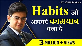 Gambar cover New Success Habit | Success Tips through Sonu Sharma |  Sonu Sharma