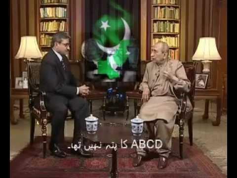 Zardari's father Hakim Ali Zardari abusing Quaid e Azam Muhammad Ali Jinnah
