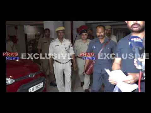 Dibrugarh Police raids Apartment in Guwahati | Unearths APSC answer Scripts in Bundles