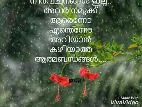 Malayalam Whatsapp Status About Life Youtube