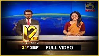 Live at 12 News – 2020.09.24 Thumbnail