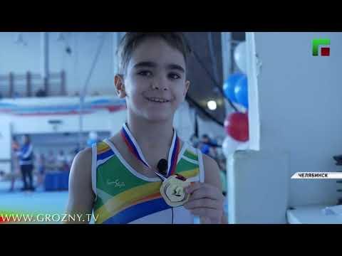 Сборная Чечни по спортивной гимнастике успешно выступила на Всероссийском турнире