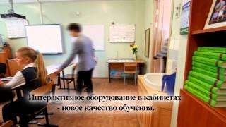 Видеоролик о школе 213 Санкт-Петербурга