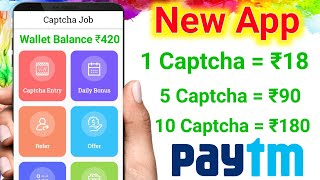 ₹1000 New Earning Apps 2021 To…