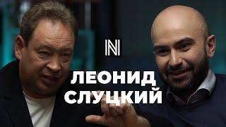 СЛУЦКИЙ о рестарте чемпионата России отставке Сёмина и футболе во времена пандемии COVID 19