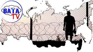 Что такое «права человека» на России?