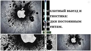 Ремонт компьютеров Сокольники | Ремонт ноутбуков Сокольники | Ремонт Mac Сокольники 7(495)374-51-88