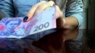 Детектор валют обзор