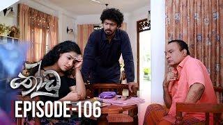 Thoodu | Episode 106 - (2019-07-12) | ITN Thumbnail