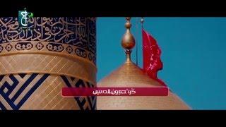 هلا بعباس | أحمد الفتلاوي | إصدار ساعي الغرام | شعبان 1435هـ