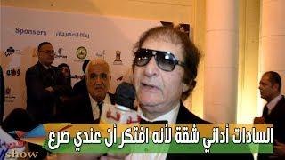 محي اسماعيل مش عايز أشوف الممر لأني كنت يهودي عبقري وشكرا ايه تاني