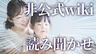 【睡眠導入】読む読む読むyp無読む【にじさんじ/矢車りね】