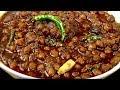 छोले बनाने का ये नया तरीका देखकर आप सारे पुराने तरीके भूल जाओगे | Pressure Cooker Amritsari Chole