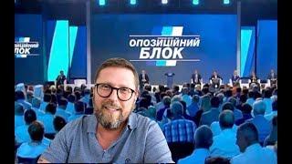 Оппоблок - за ужесточение санкций