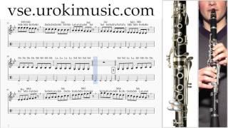 Как играть на Кларнете Adele Hello часть 1 самоучитель уроки обучение ноты школа курсы