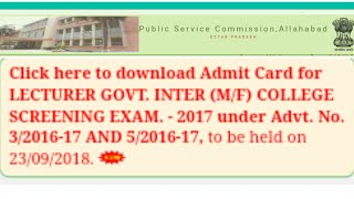 GIC Exam: Download Admit Card Now