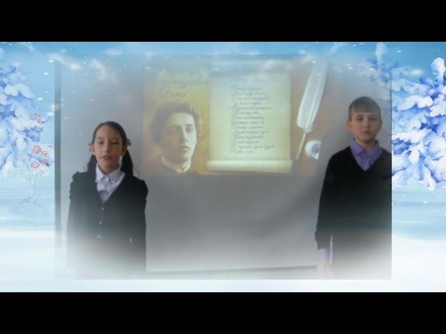 Изображение предпросмотра прочтения – «Учащиеся 4б класса» читают произведение «Ветхая избушка» А.А.Блока