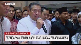 SBY Ucapkan Terima Kasih Atas Ucapan Belasungkawa yang Terus Mengalir