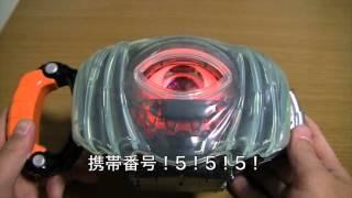 【ネタバレ】仮面ライダーゴースト 『555(ファイズ)』未発売アイコン ゴ...