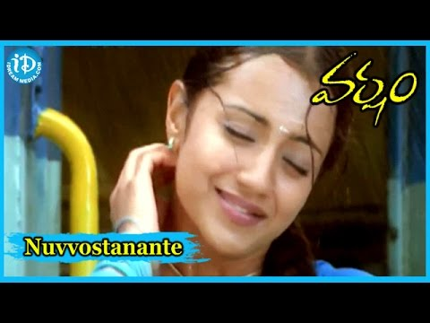 Nuvvostanante Song || Varsham Movie Songs || Devi Sri Prasad Songs ||  Prabhas, Trisha