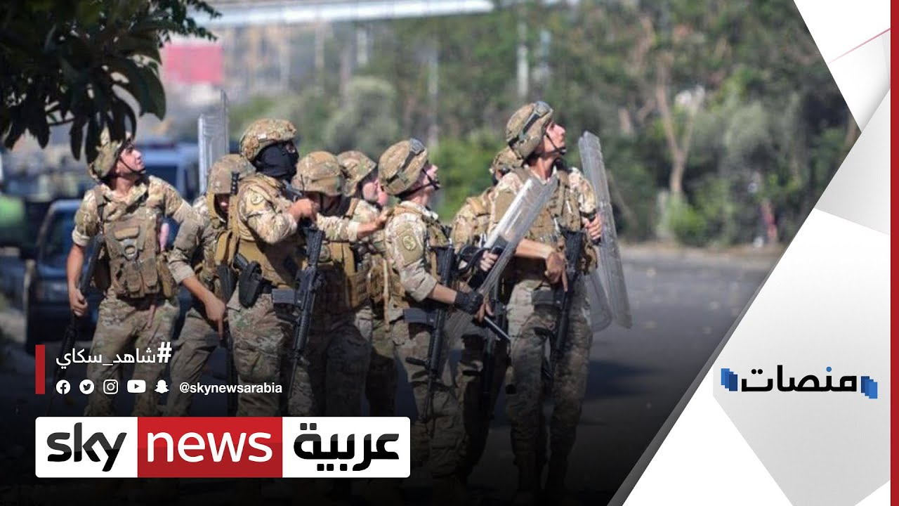 الدولار بـ10  آلاف ليرة.. مظاهرت لبنان تشتعل مجدد | #منصات  - نشر قبل 24 دقيقة